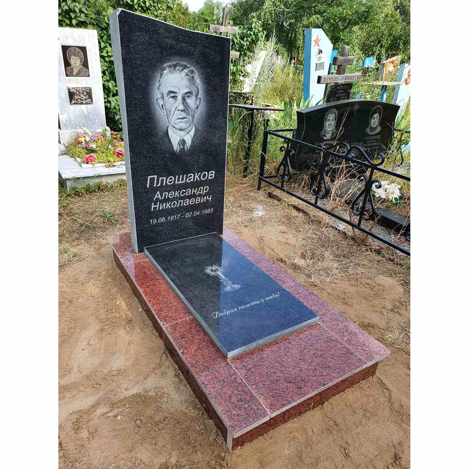 Фото на памятник марьино состоял однолезвийного