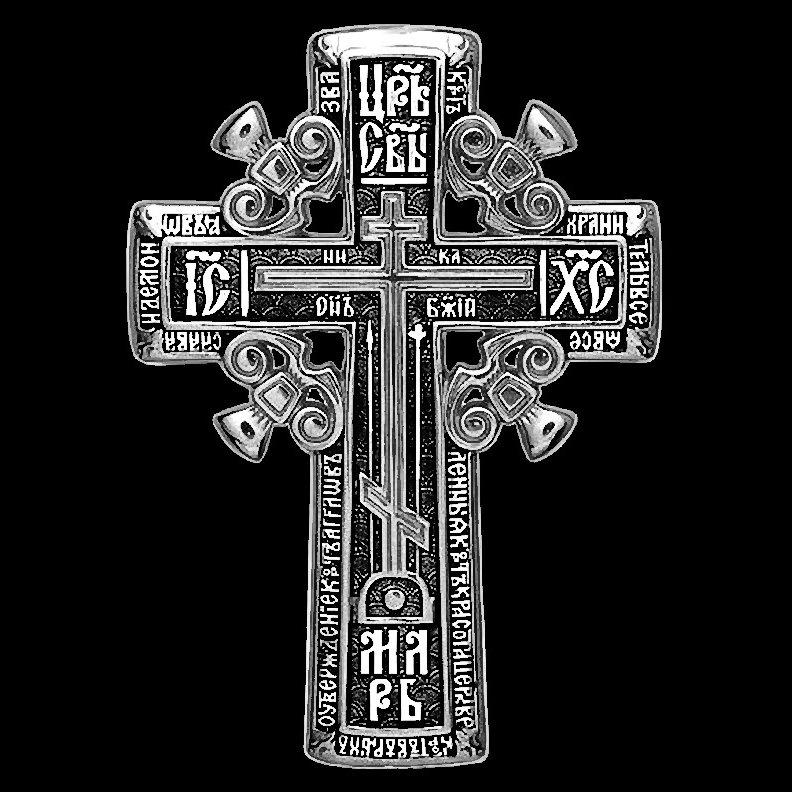 картинка крест красивая типа
