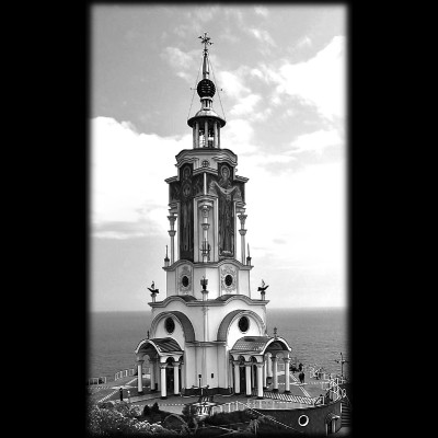 30 - Храм-маяк Николы Чудотворца, погибшим в морях в Крыму