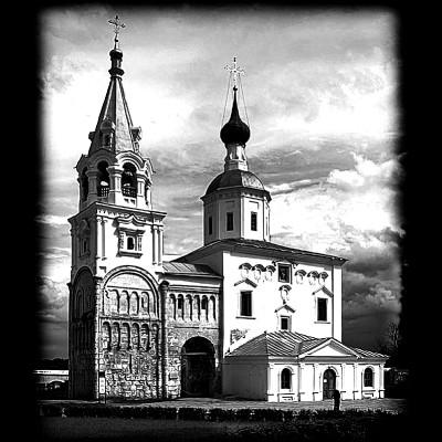3 - Церковь Николая Чудотворца